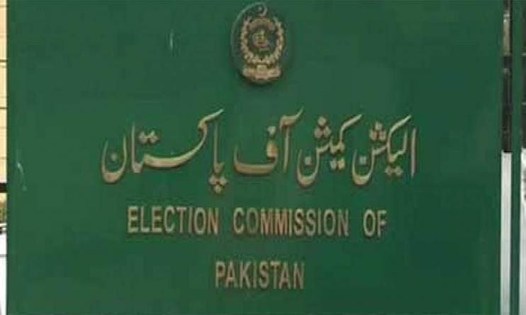ECP Appoints An Acting Secretary