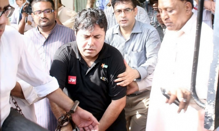 FIA Allowed to Shift Axact CEO to Islamabad