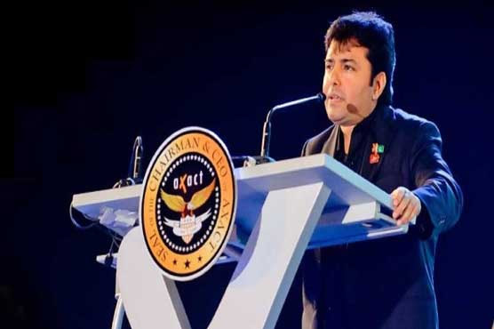 FIA summons Axact boss