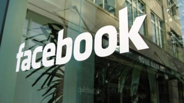 Facebook Buys Video Tech Startup QuickFire Networks