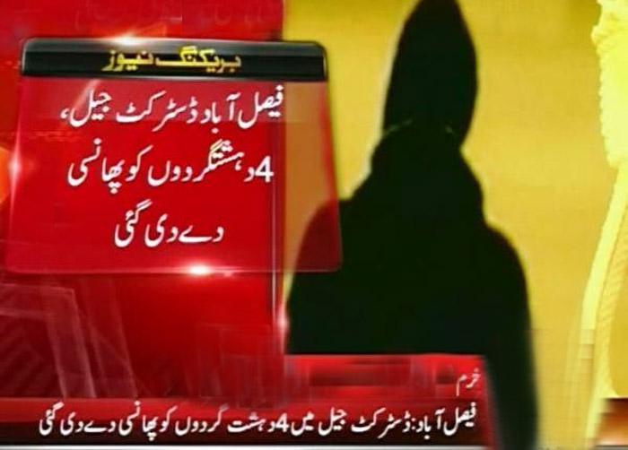 terrorists hanged