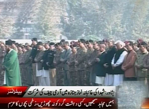 Watch Video: Funeral Prayers Being Offered for Peshawar Martyrs