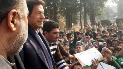 'Go Imran Go' chants as PTI Chairman visits Army Public School
