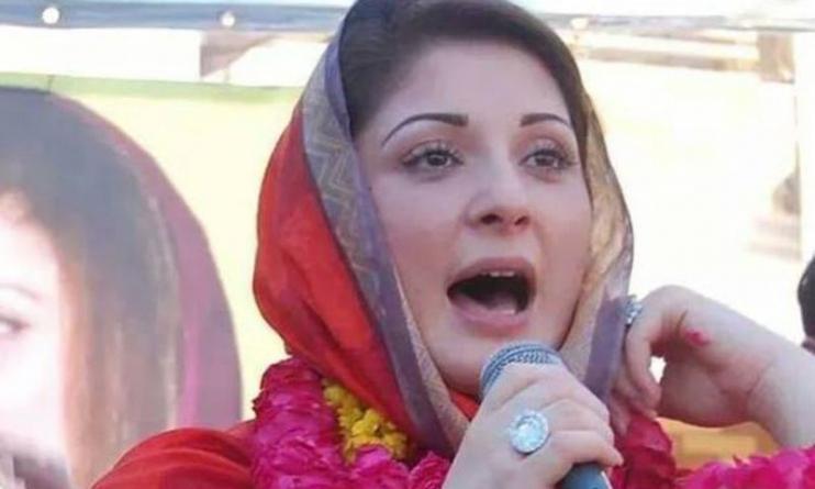 Govt Receives LHC Reprimand in Maryam's Case