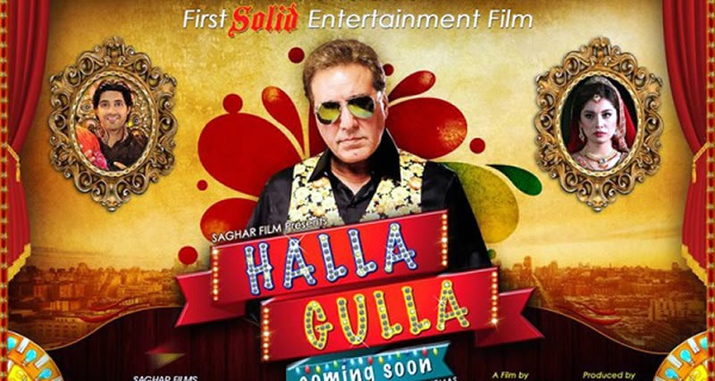 Halla Gulla Pakistan Movie 2015