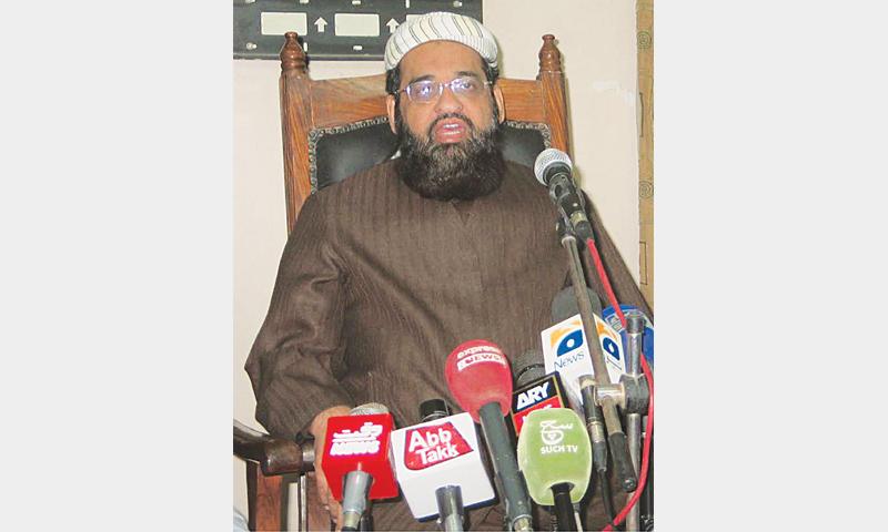 Qari Muhammad Hanif Jalandhari