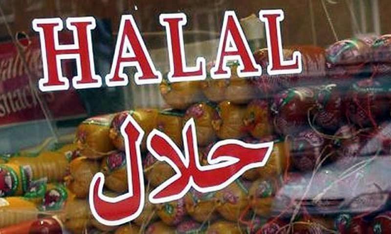 Haram Items