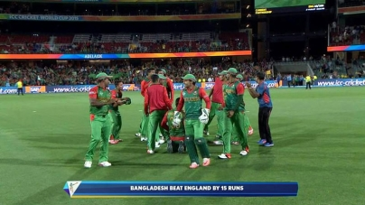 ICC Cricket World Cup 2015: England Knocked Out by Bangladesh