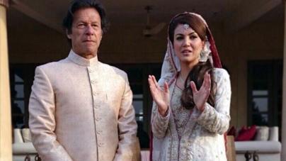 Imran Khan and Reham Khan Tie the Knot in Bani Gala
