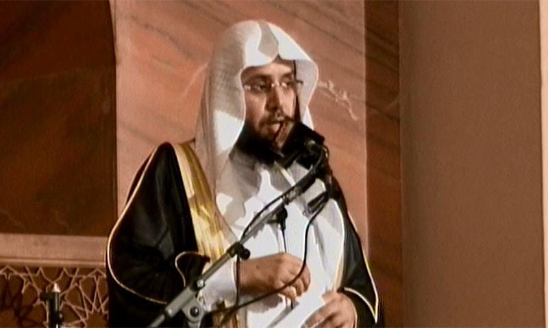 Ka'aba Dr Shaikh Khalid Al Ghamidi