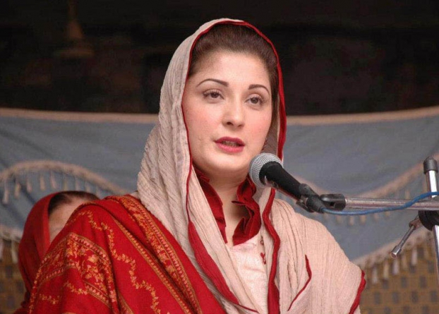 LHC Asks Govt to Remove Maryam From Loan Scheme