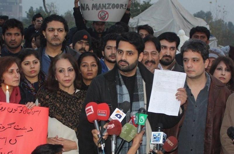 Muhammad Jibran Nasir