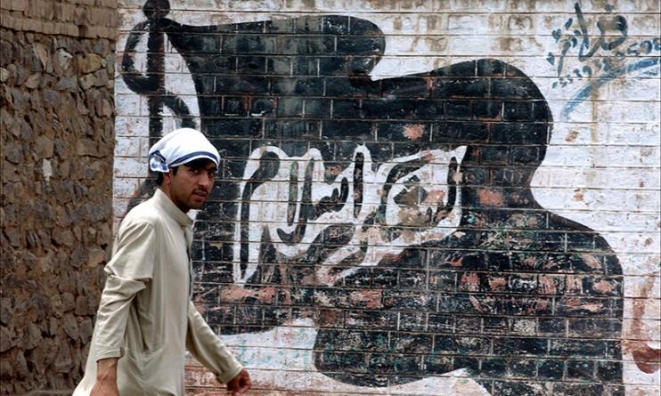 Lashkar-i-Islam Merges into TTP