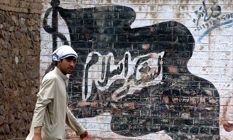 Lashkar-i-Islam