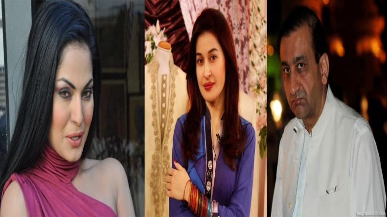 Veena Malik, Shaista Lodhi, Mir Shakeel Court Orders 26 Years in Jail
