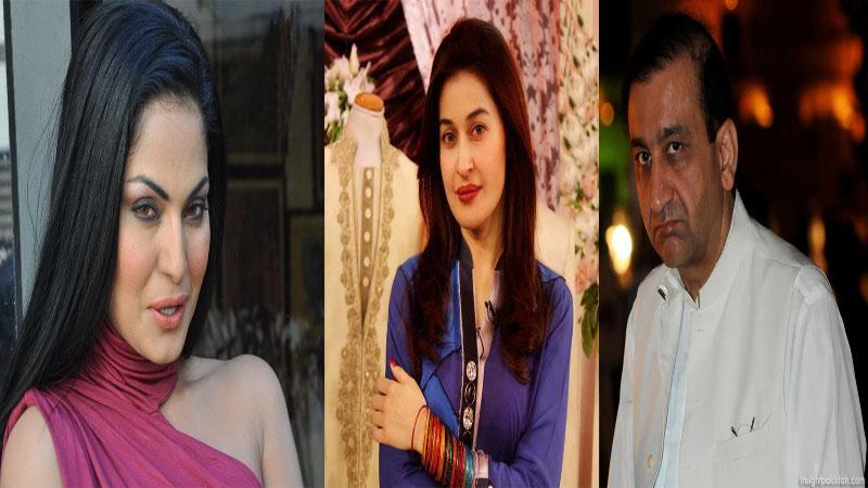 Mir Shakeel, Veena Malik, Shaista Lodhi