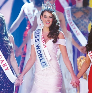 Miss South Africa Crowned Miss World