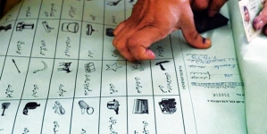 Political parties set for June 2 by-election in Karachi's PS-106