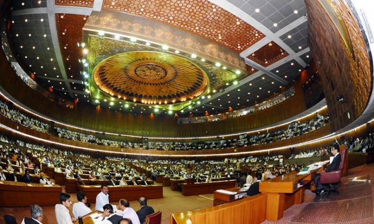 National Assembly to Receive Bill On Military Courts Today