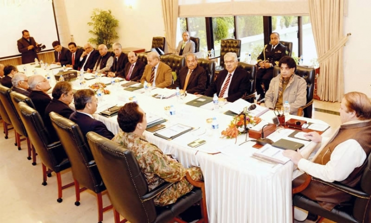 NAP Objectives Have To Be Met: PM Nawaz Sharif