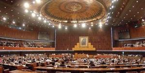 NA unanimously passes 26th Constitution Amendment Bill