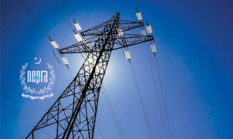 China to Fund 4,000 MW Power Transmission Line in Pakistan