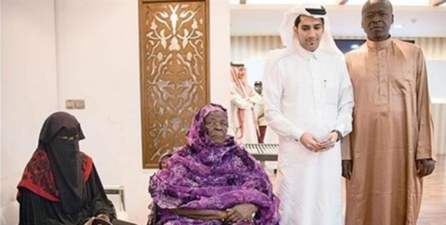 Obama's Grandma Arrives for Umrah
