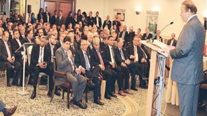 PM Nawaz Sharif Woos German Investors