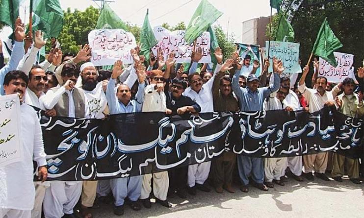 PML-N men Revolt Against Rahu, Slam Mamnoon