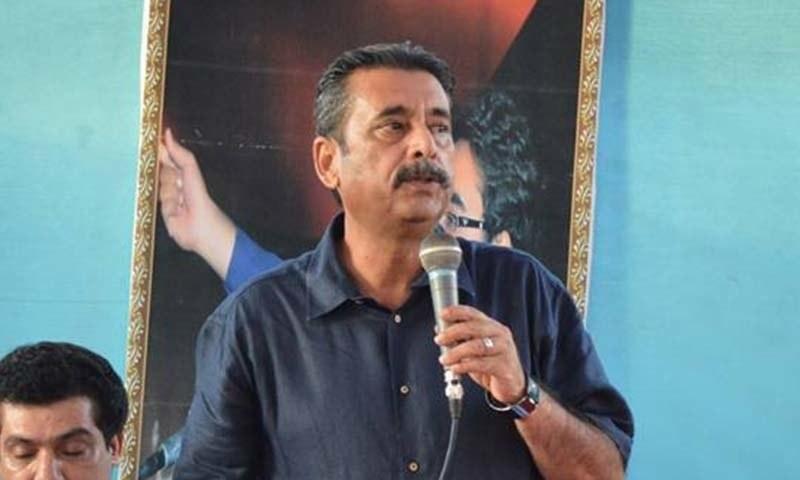 PPP Blames MQM