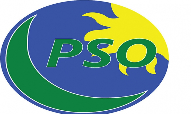 PSO Allowed to Sign $16bn LNG Deal with Qatar