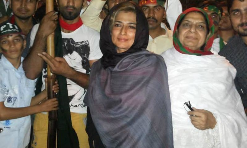 Hina Manzoor, former Punjab north secretary general