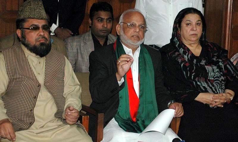 PTI Punjab Ejaz Chaudhry