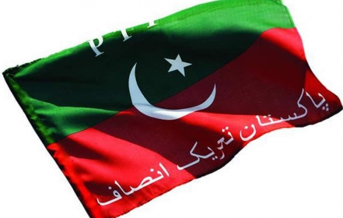 PTI Likely to Award Senate Ticket to a Newcomer