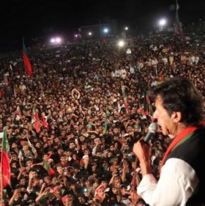 PTI Rally Raises Political Temperature