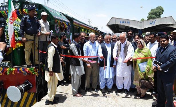 Pak-Iran train