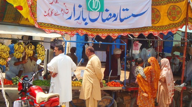 Pakistan June inflation