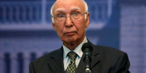 Growing Pak-China ties not against any country: Aziz