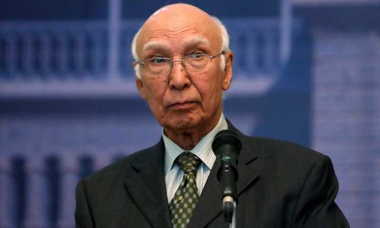 Pakistan to Raise Modi's Statement at UN
