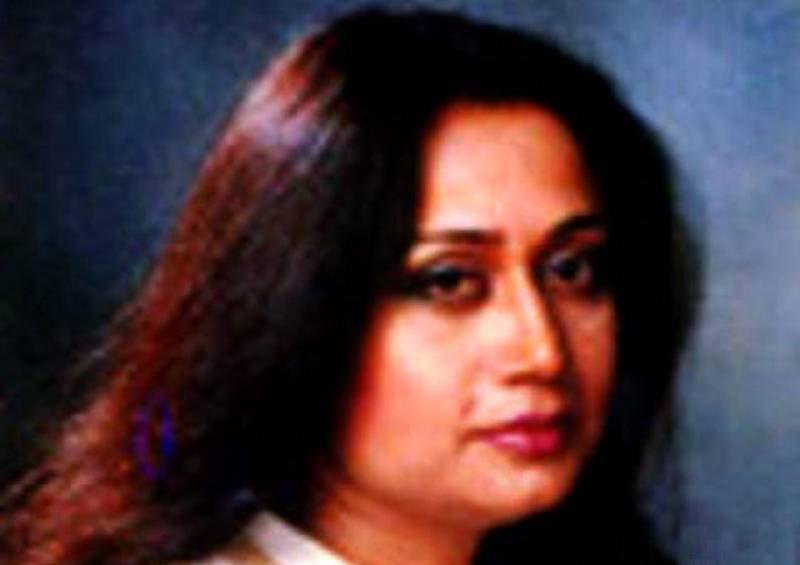 parveen shakir death anniversary