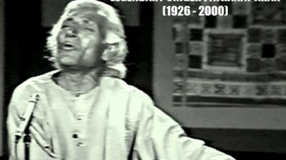 Pathanay Khan's 15th Death Anniversary Today