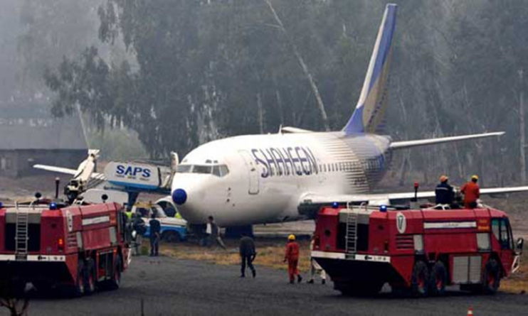 Plane Escapes Disaster at Lahore Airport