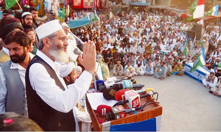 Provide Security to People or Step Down: JI Chief Tells Govt