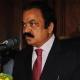 PML-N Senior Leader Rana Sanaullah Arrested