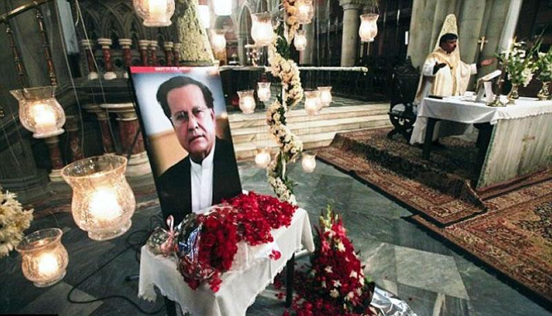 Taseer's family