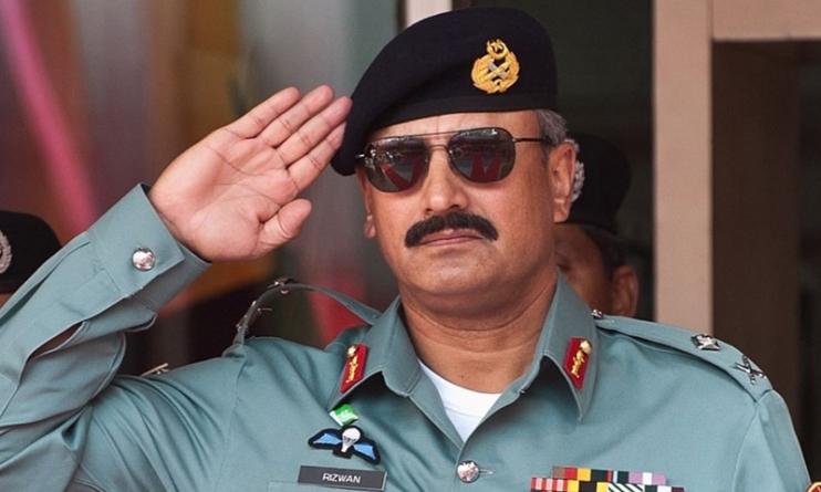 ISI Chief Rizwan Akhtar Arrives in Washington