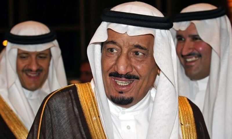 Salman bin Abdulaziz New King