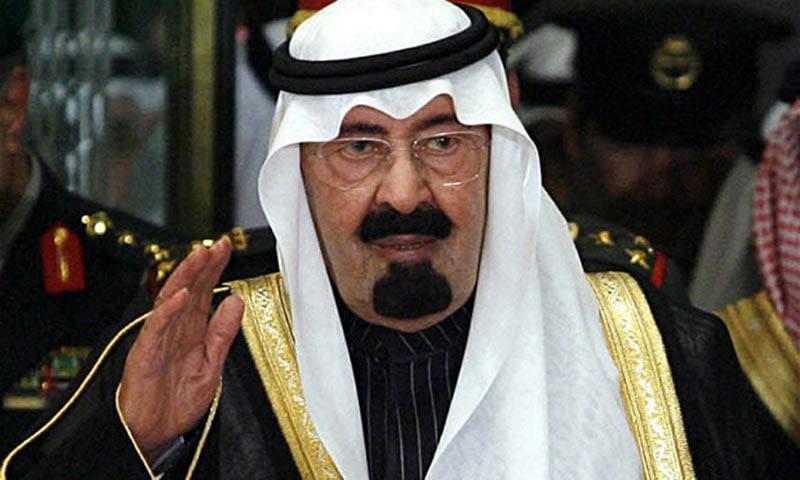 King Shah Abdullah