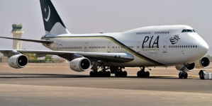Bill To Turn PIA In To Company Adopted