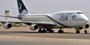UK Crime Agency Confirms Seizure Of Heroin On PIA Flight